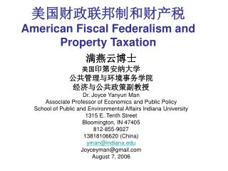 美国财政联邦制和财产税 American Fiscal Federalism and Property Taxation
