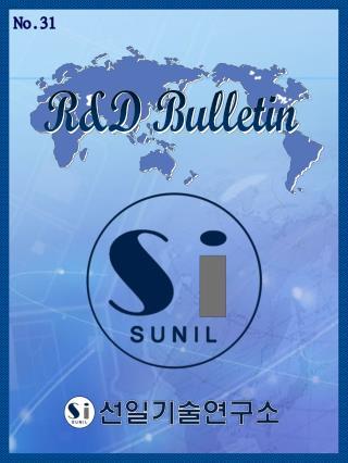 R&D Bulletin