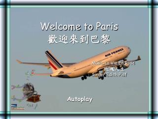 Welcome toParis 歡迎來到巴黎