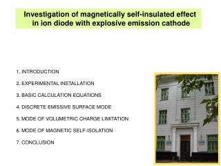 Investigation of magnetically self-insulated effect  in ion diode with explosive emission cathode