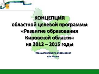 2012   2015