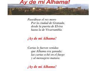 Ay de mi Alhama!