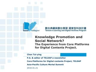 Knowledge Promotion and Social Network?