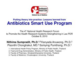 Putting theory into practice: Lessons learned from  Antibiotics Smart Use Program