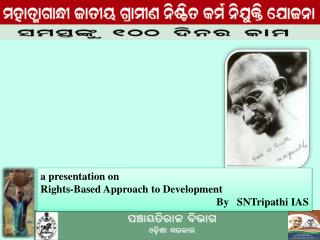 A presentation on Rights-Based Approach to Development  By   SNTripathi IAS