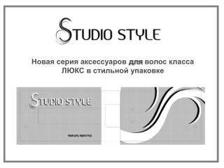 Новая серия аксессуаров  для  волос класса ЛЮКС в стильной упаковке