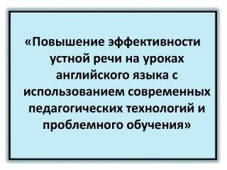 «Политическая система Амурской области» .