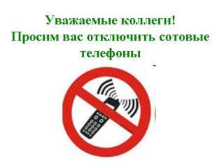 Публичный доклад  управления образования администрации Нытвенского района  за 2011 год