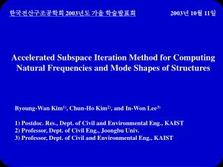 Accelerated Subspace Iteration Method for Computing