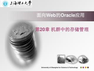 ?? Web ? Oracle ??