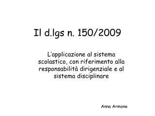 Il d.lgs n. 150