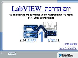 ??? ?????  LabVIEW