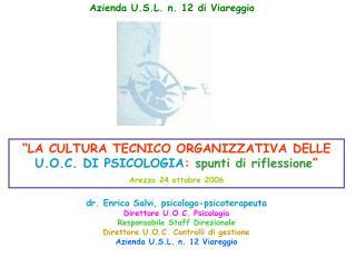Azienda U.S.L. n. 12 di Viareggio