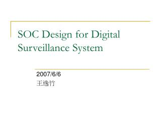 SOC Design for Digital Surveillance System
