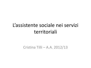 L'assistente sociale nei servizi territoriali