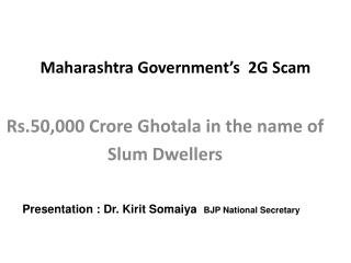 Maharashtra Government s  2G Scam