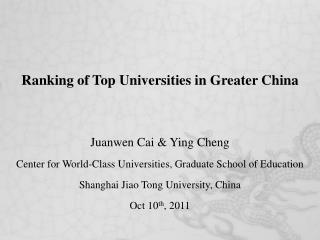 Ranking of Top Universities in Greater China