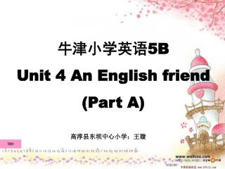牛津小学英语 5B Unit 4 An English friend (Part A)