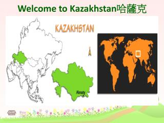 Welcome to Kazakhstan 哈薩克