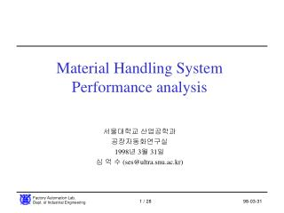 Material Handling System Performance analysis