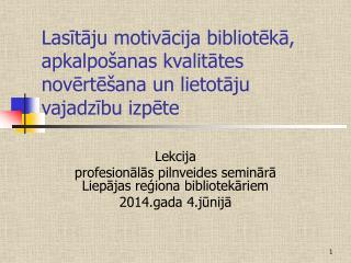 Lasītāju motivācija bibliotēkā, apkalpošanas kvalitātes novērtēšana un lietotāju vajadzību izpēte