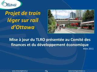 Projet de train léger sur rail d'Ottawa