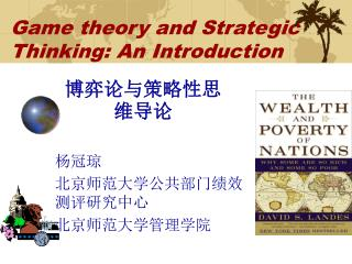 Game theory and Strategic Thinking: An Introduction