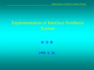 Implementation of Interface Synthesis System