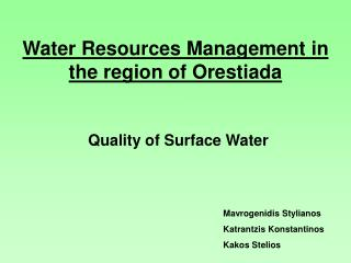 Water Resources Management in the region of Orestiada