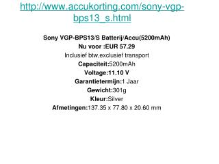 Accu Sony VGP-BPS13/S, Batterij Sony VGP-BPS13/S,AC Adapter