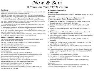 Now & Ben:  A Common Core STEM Lesson