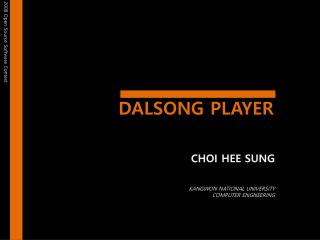 DALSONG PLAYER