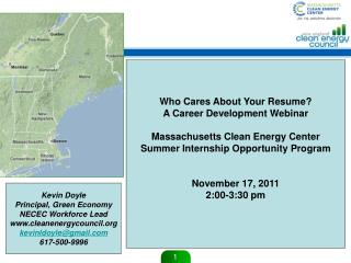 Who Cares About Your Resume? A Career Development Webinar Massachusetts Clean Energy Center