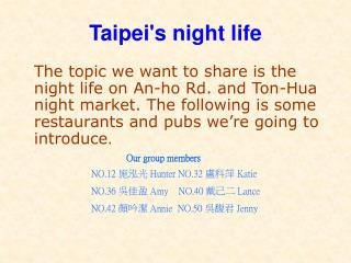 Taipei's night life