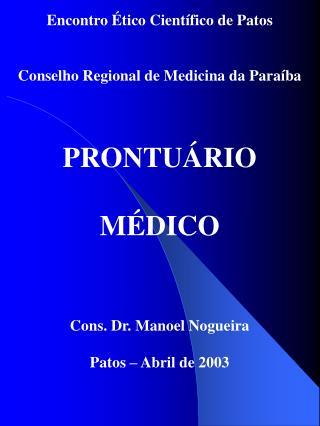 Encontro Ético Científico de Patos Conselho Regional de Medicina da Paraíba PRONTUÁRIO  MÉDICO