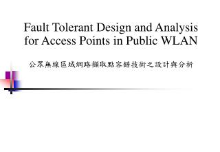 Fault Tolerant Design and Analysis for Access Points in Public WLAN