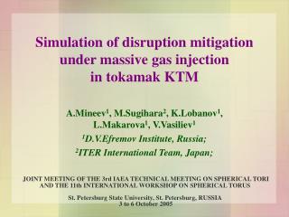 Simulation of disruption mitigation  under massive gas injection  in tokamak KTM