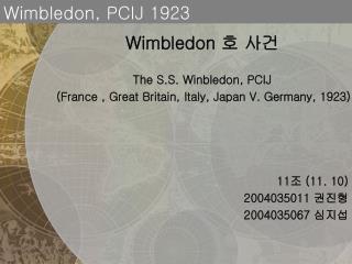 Wimbledon, PCIJ 1923