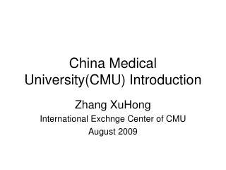 China Medical University(CMU) Introduction