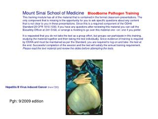 Mount Sinai School of Medicine    Bloodborne Pathogen Training