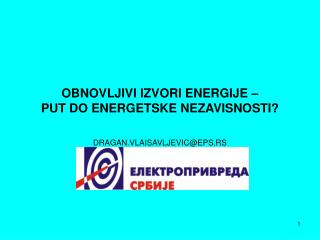 OBNOVLJIVI IZVORI ENERGIJE –  PUT DO ENERGETSKE NEZAVISNOSTI?