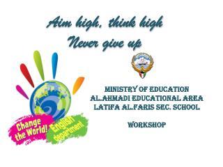 Ministry of Education AL.Ahmadi  Educational Area Latifa AL.Faris  Sec. School WORKSHOP