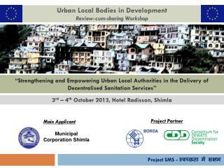 Urban Local Bodies in Development Review-cum-sharing Workshop