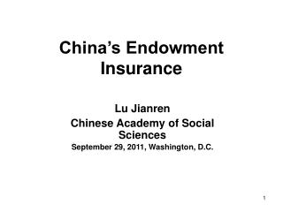 China's Endowment Insurance