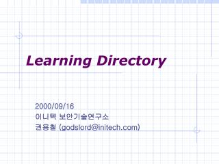 Learning Directory