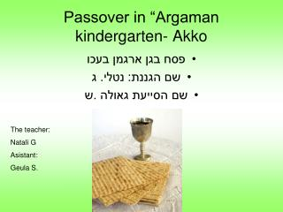 "Passover in ""Argaman kindergarten- Akko"