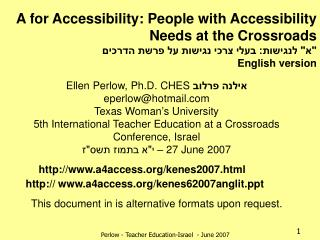 אילנה פרלוב Ellen Perlow, Ph.D. CHES  eperlow@hotmail Texas Woman's University