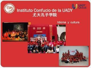 Idioma  y  cultura
