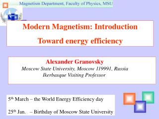 Alexander Granovsky          Moscow State University, Moscow 119991, Russia