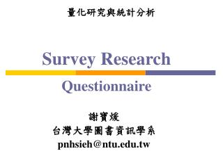 Survey Research  Questionnaire